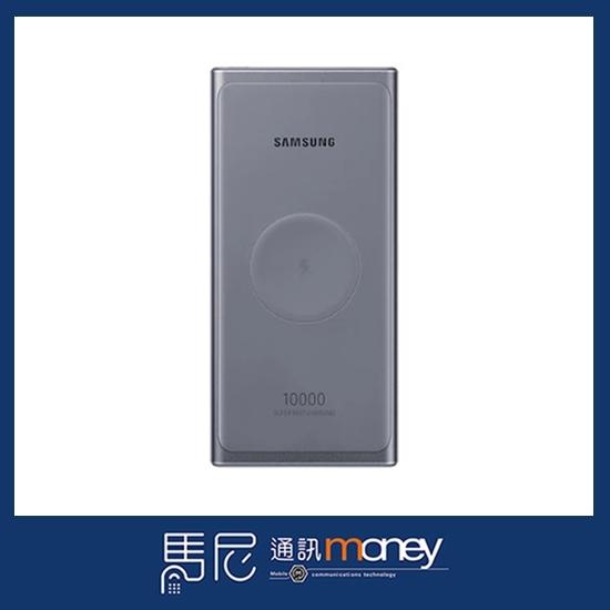 三星 SAMSUNG Type-C 10000mAh 原廠25W無線閃充行動電源(EB-U3300)/行動電源【馬尼】