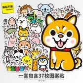 行李箱貼紙日本動物可愛貼紙個性潮牌行李箱旅行箱貼滑板墻壁冰箱貼畫防水 夏季新品