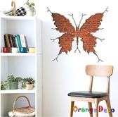 壁貼【橘果設計】紅磚蝴蝶 DIY組合壁貼 牆貼 壁紙 室內設計 裝潢 無痕壁貼 佈置