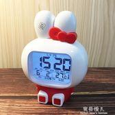 韓版可愛電子小鬧鐘學生兒童床頭卡通鬧錶靜音夜光充電智慧報時  完美情人精品館