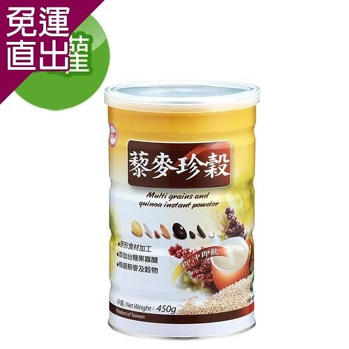 台糖 藜麥珍穀450g (6罐/組)【免運直出】