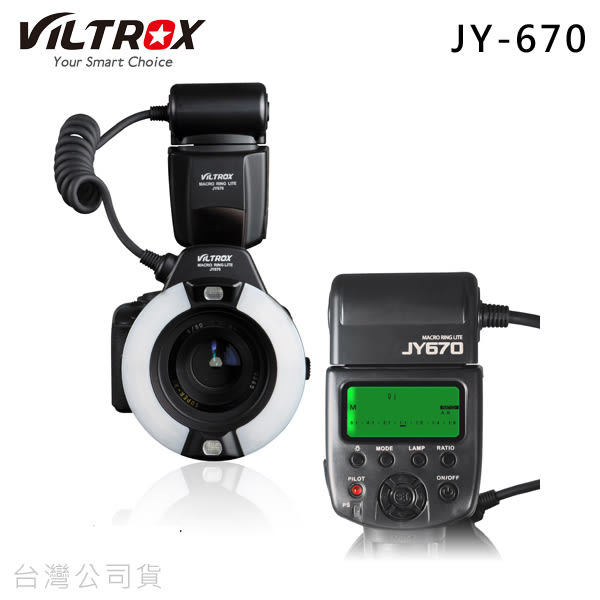 唯卓 JY-670 C 環型閃光燈