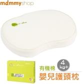 媽咪小站 有機棉系列 嬰兒護頭枕(4~5kg以上使用) mammyshop 大樹