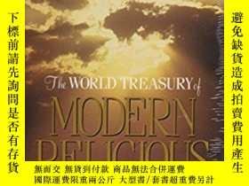 二手書博民逛書店The罕見World Treasury of Modern Re