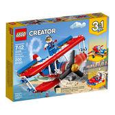 樂高Lego CREATOR系列 【 31076 瘋狂特技飛機】