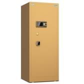 虎牌保險櫃家用辦公1米 1.2米 1.5米大型指紋智慧保險箱NMS 小明同學