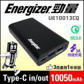 Energizer勁量快充QC3.0行動電源UE10013CQ(黑)