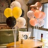 氣球桌飄底座野餐氣球架支架立柱生日布置裝飾【雲木雜貨】