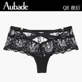 Aubade夜后S-L奢華頂級限量蕾絲平口褲(黑)QE