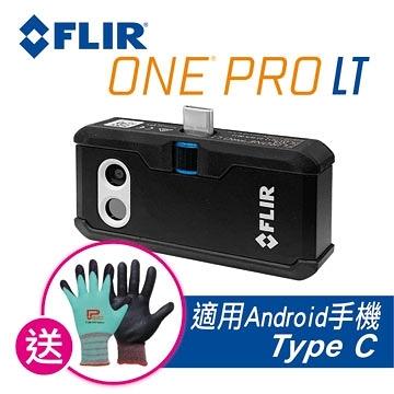 FLIR ONE Pro LT紅外線熱感應鏡頭 熱顯像儀 熱成像儀 ~適Android USB-C手機 公司貨現貨供應中