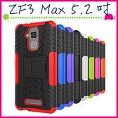 Asus Zenfone3 Max ZC520TL 輪胎紋手機殼 全包邊背蓋 矽膠保護殼 支架保護套 二合一手機套