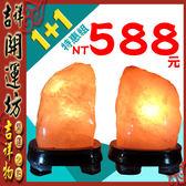 【吉祥開運坊】鹽燈超值特惠組【招財/聚財-喜馬拉雅鹽燈//玫瑰鹽燈*2pcs(1.5㎏~2.2㎏)】