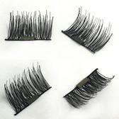 假睫毛 新款磁力吸鐵石假睫毛一對裝帶磁鐵假睫毛單磁性眼睫毛4片裝 玩趣3C