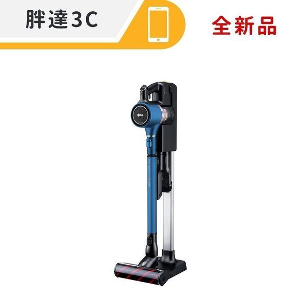 ☆胖達3C☆LG CordZero A9+ A9PBED 快清式無線吸塵器 (星艦藍) 公司貨 可搭配各家電信專案