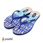 Paidal 夏日雞尾酒漸層織布耳帶夾腳拖鞋-珊瑚海藍