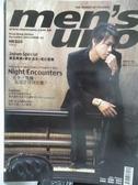 【書寶二手書T2/雜誌期刊_YAZ】Men s uno_2003/12_封面陶喆