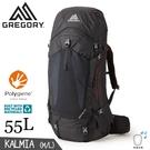【GREGORY 美國 55L KATMAI 登山背包《火山黑M/L》】137237/雙肩背包/後背包/自助旅行/健行/旅遊