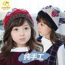 韓版兒童炫彩手工圓球毛帽