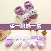 新生嬰兒兒襪子春秋冬季純棉加厚男女長筒寶寶襪0-1-3歲6-12個月  走心小賣場