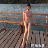 女式泳衣 網紅晚晚同款比基尼游泳衣女士分體兩件套小胸聚攏泳裝 阿薩布魯