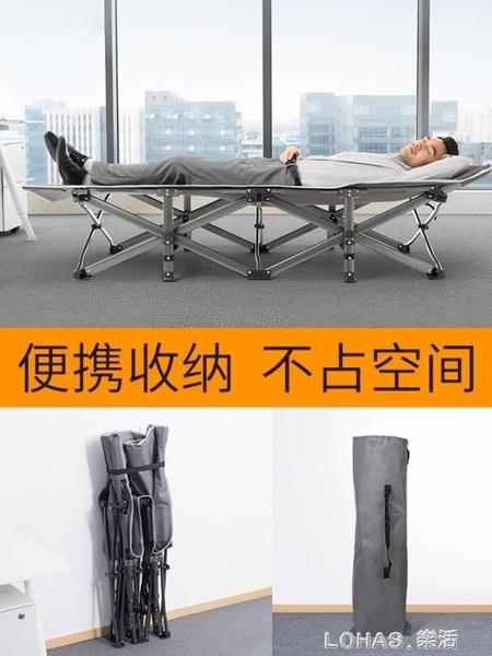 摺疊床單人午休椅辦公室午睡神器簡易床行軍床家用便攜躺椅 樂活生活館