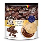 濃。比利時巧克力法蘭酥63g【愛買】