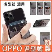 OPPO Reno5Z pro A73 A72 A91 Reno4 Find X2 2Z A53 帆布指環 透明軟殼 手機殼 保護殼