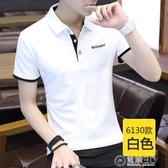 男士短袖t恤純棉韓版潮流ins寬鬆半袖體恤修身百搭打底衫夏季 電購3C