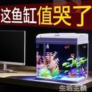 魚缸 魚缸懶人免換水自循環生態玻璃金魚缸-完美