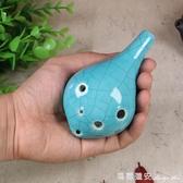 林風陶笛6孔中音C調裂紋六孔手繪AC陶笛專業初學 交換禮物
