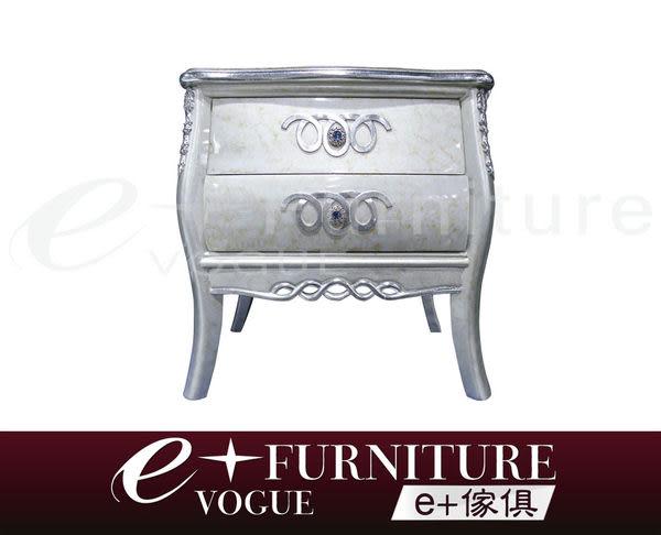 『 e+傢俱 』 AB44  費迪南 Ferdinand  新古典風格 俐落線條  床頭櫃