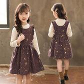 【年終大促】 女童秋裝2018新款背帶裙兩件套小女孩洋氣公主裙子長袖連衣裙套裝