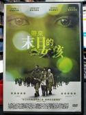 影音專賣店-P01-461-正版DVD-電影【帶來末日的女孩】-潔瑪雅特頓 莎莉亞蕾諾亞