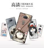 Sony Xperia 10 手機殼 超薄 簡約 高清 彩繪 保護套 創意 卡通 保護殼 全包 防摔 磨砂 軟殼