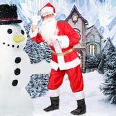 聖誕老人服裝成人套裝聖誕服飾套裝男女兒童聖誕衣服聖誕節裝扮