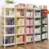 小書架書櫃簡易桌上學生用簡約 經濟型省空間置物架子落地臥室【免運 出貨】
