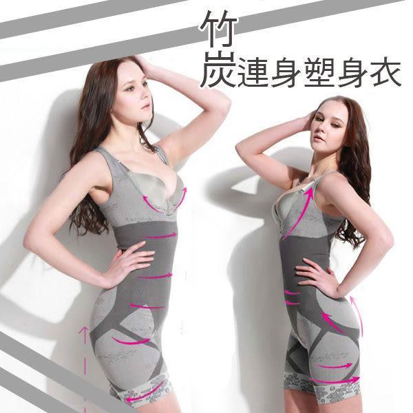 竹炭美體收腹瘦身衣/束身衣/竹炭塑身衣/內搭背心/塑腹/修飾線條/零束縛/彈性透氣
