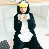 卡通連體睡衣企鵝動物冬季法蘭絨可愛黑色秋情侶演出服cosplay