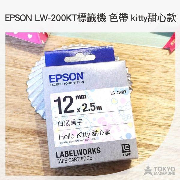 【東京正宗】EPSON 愛普生 LW-200KT Hello Kitty 標籤機 專用 色帶 內帶 kitty 甜心款