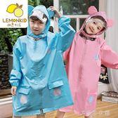 韓版小學生兒童雨衣幼兒園帶書包位中大童女孩男童環保大帽檐雨披 中秋節搶購