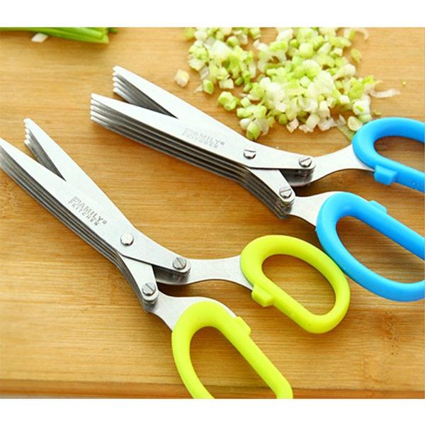 不鏽鋼多層廚房剪刀 多功能家用蔥花紫菜5層碎食剪刀【庫奇小舖】
