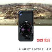 [ZA550KL 軟殼] ASUS ZenFone Live(L1) L2 za550kl X00RD 手機殼 外殼 保護套 相機鏡頭