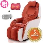 Mini Pro 玩美按摩椅 TC-297 (四色選) 贈Fun睛鬆Pro眼部氣壓按摩器 TS-186+3D溫感揉壓按摩枕 TH-272