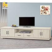 ASSARI-白栓木7尺電視櫃(寬212*深40*高48cm)