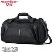 新年鉅惠 艾奔大容量單肩手提旅行袋