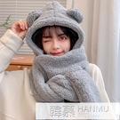 小熊帽子毛絨圍巾女冬季可愛冬天手套三件套連帽一體秋冬圍脖保暖 韓慕精品
