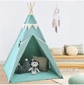兒童帳篷游戲屋室內男孩寶寶玩具屋女孩印第安公主房子小孩讀書角-三山一舍JY