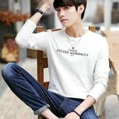 男士長袖t恤2020新款韓版純棉秋裝大學T套裝潮流寬鬆衣服秋季體恤