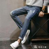 牛仔褲男士修身男褲青少年彈力破洞百搭長褲潮 全網最低價