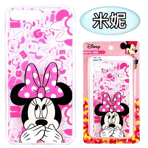 【Disney】iPhone 7 plus (5.5吋) 摀嘴系列 彩繪透明保護軟套
